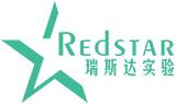 瑞斯达实验室系统设备(苏州)有限公司