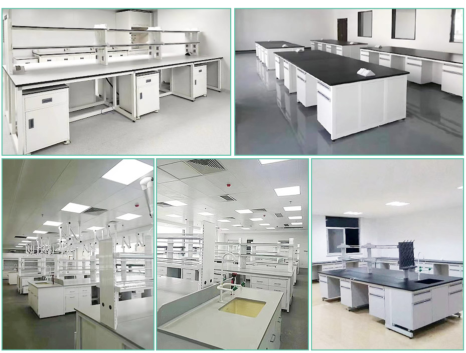 分析实验室工程