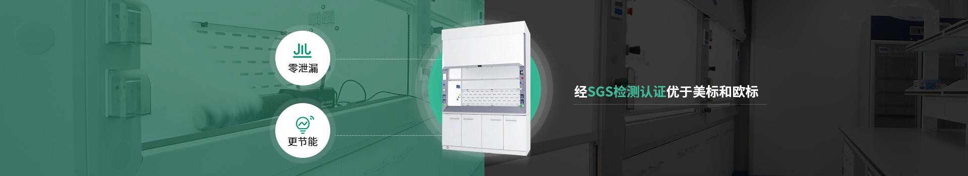 瑞斯达零泄漏,更节能,经SGS检测认证优于美标和欧标
